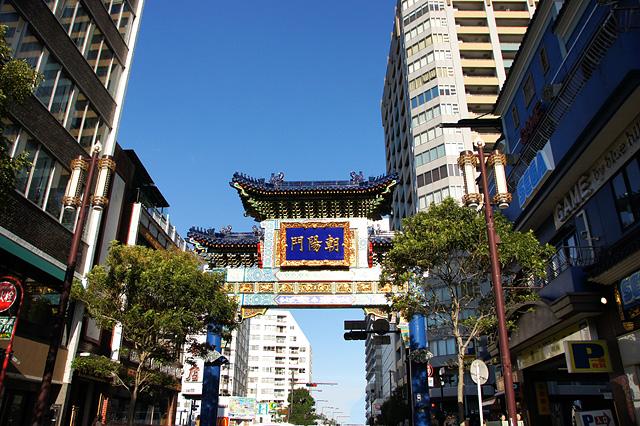 横浜中華街の朝陽門の写真素材 フリー