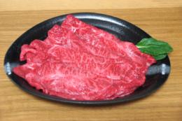 黒い皿に盛られた牛肉の写真のフリー素材