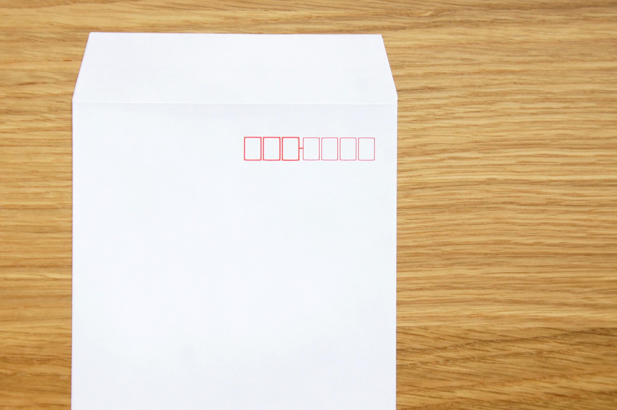 白い封筒の写真のフリー素材