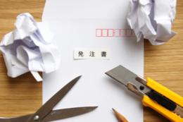 発注書を作成するイメージの無料写真素材