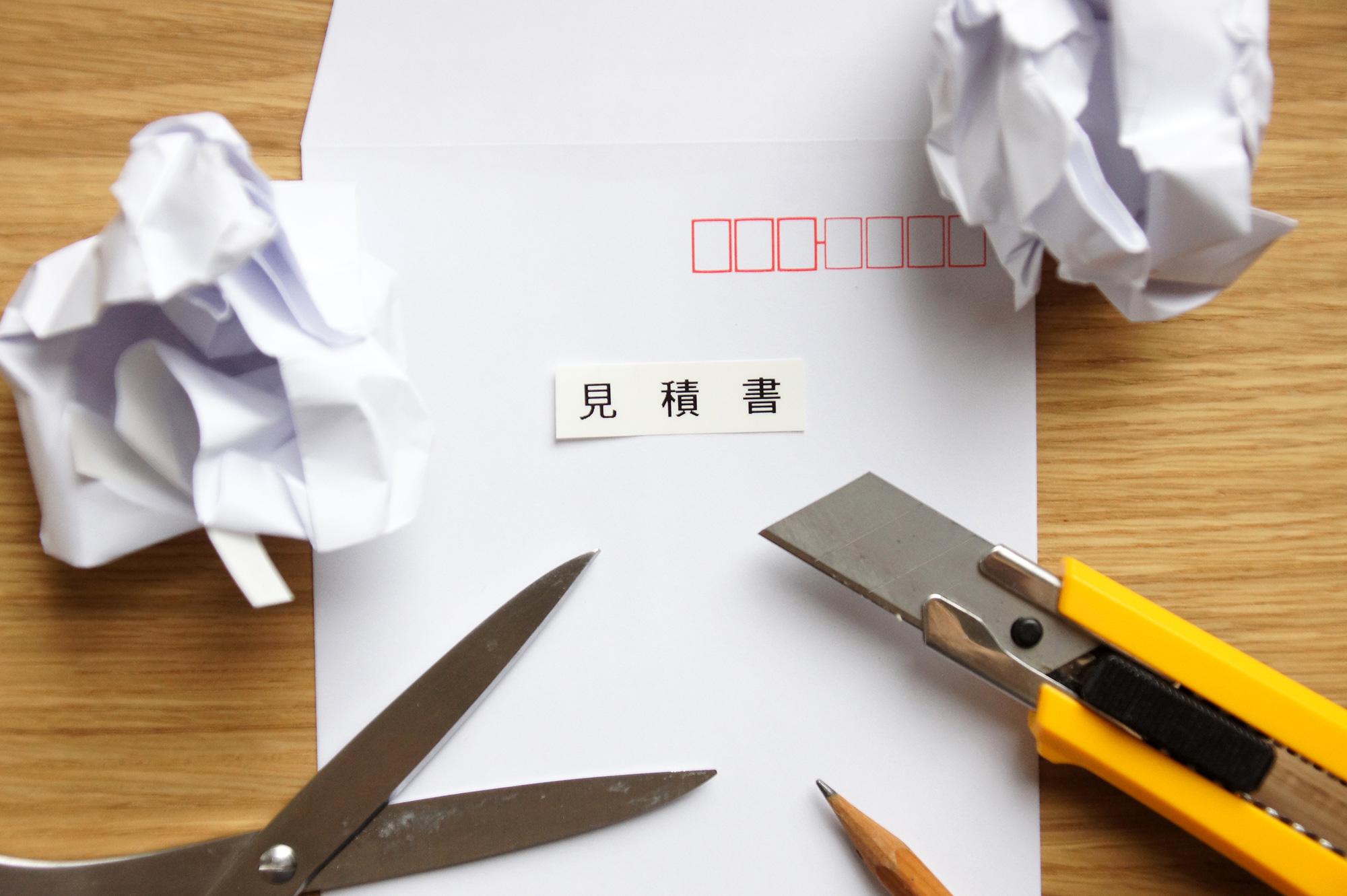 見積書を作成して郵送するイメージの無料写真素材