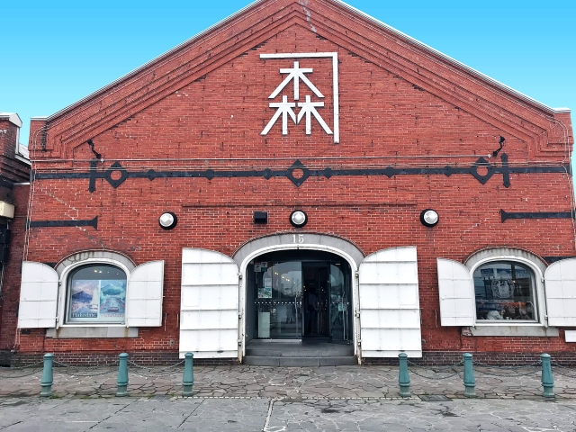 函館の金森赤レンガ倉庫
